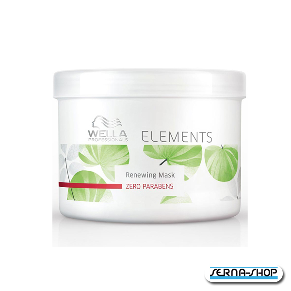 ELEMENTS Maschera (500 ml)
