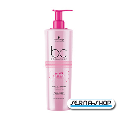 BC pH4.5 CF Micellar Cleansing Conditioner (500 ml)