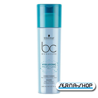 BC HMK Conditioner (200 ml)