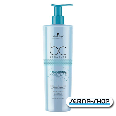 BC HMK Cleasing Conditioner (500 ml)
