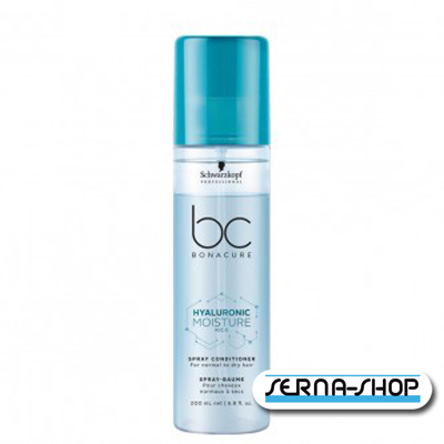 BC HMK Spray Conditioner (200 ml)