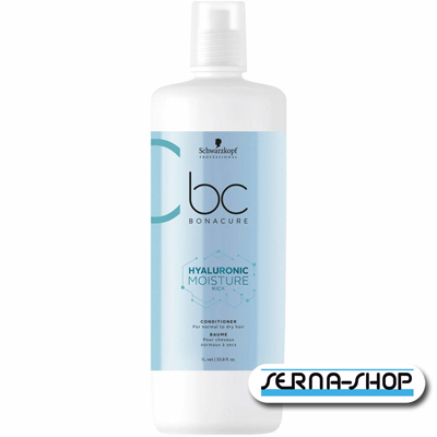BC HMK Conditioner (1000 ml)
